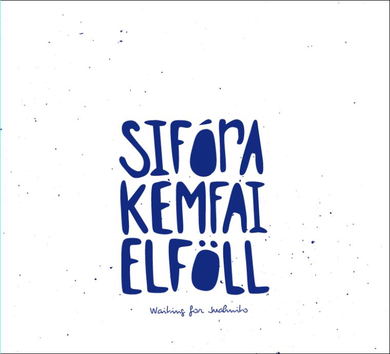 Portada disc Waiting for Juanhito de Sifóra Kemfai Elföll
